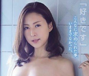未熟な姦情 年下部下と人妻OL 松下紗栄子