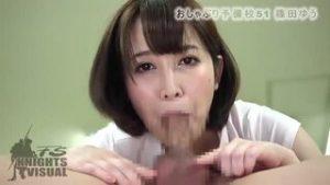篠田ゆうのノーハンドフェラ♡マイクロビキニで膝つきフェラ