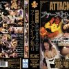 ATTACKERS-ファーストレ●プ集6-