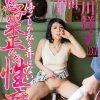 夫の傍でしか私を弄ばない息子の歪んだ性癖 古川祥子